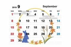 2019季節イラストカレンダー2-9のコピー