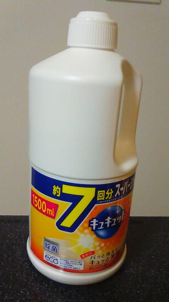 kimg2258