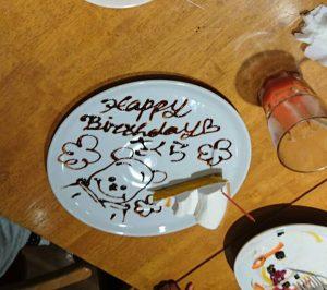カプリチョーザ バースデー特典 ケーキ