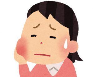 ほっぺが痛い 歯が痛い 顎関節症
