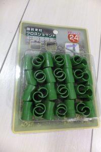 園芸用支柱ダイソー (3)