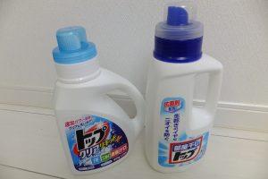 洗剤ボトルホワイト化 (3)