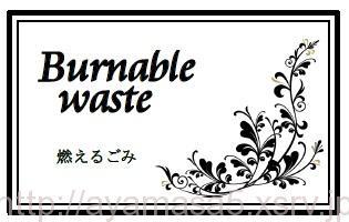 モノトーン ラベルシール 無料素材 人気 自由ダウンロード