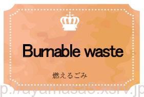ラベルシール 無料素材 自由ダウンロード