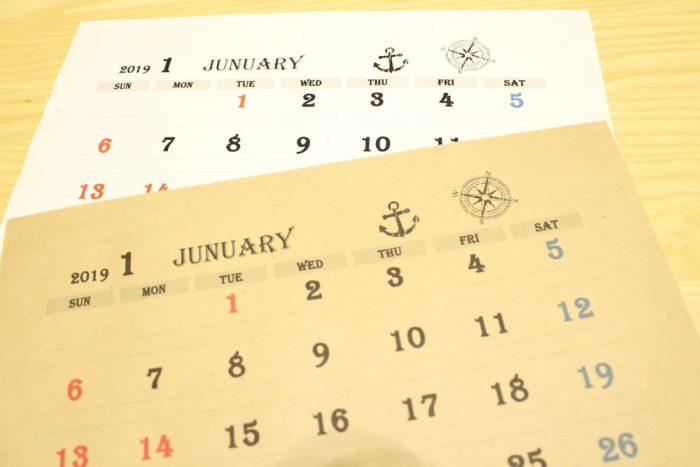 カレンダー,テンプレート,無料,シンプル,ダウンロード,モノトーン,インテリア,おしゃれ,カフェ,男前