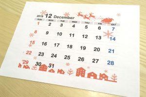 カレンダー,calendar,季節,2019,英語,英字