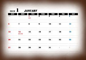 モノトーン,男前,カレンダー,年代加工,クラフト,無料,ダウンロード,配布,monotone,rabel
