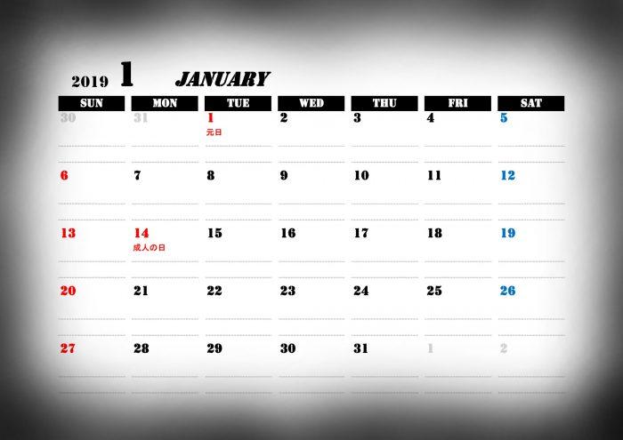 シンプル,ステンシル,カレンダー,無料,モノトーン