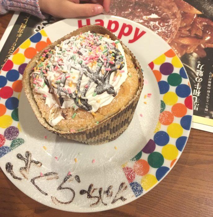 ブロンコビリー,誕生日,バースデー,ケーキ,お祝い