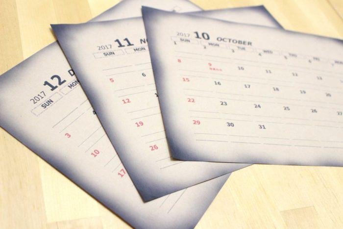 男前 インテリア カレンダー 自作 モノ ラベル