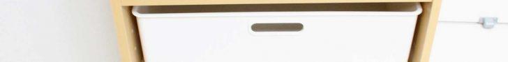 ニトリのカラーボックス インボックス 互換