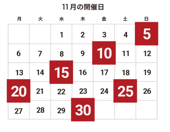 SPU カレンダー ポイント 楽天 お得