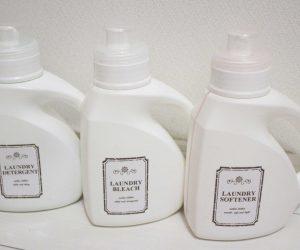 洗濯 ホワイトボトル モノトーン 無料テンプレ