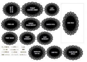ブラック 人気 モノトーンラベル 無料 ダウンロード