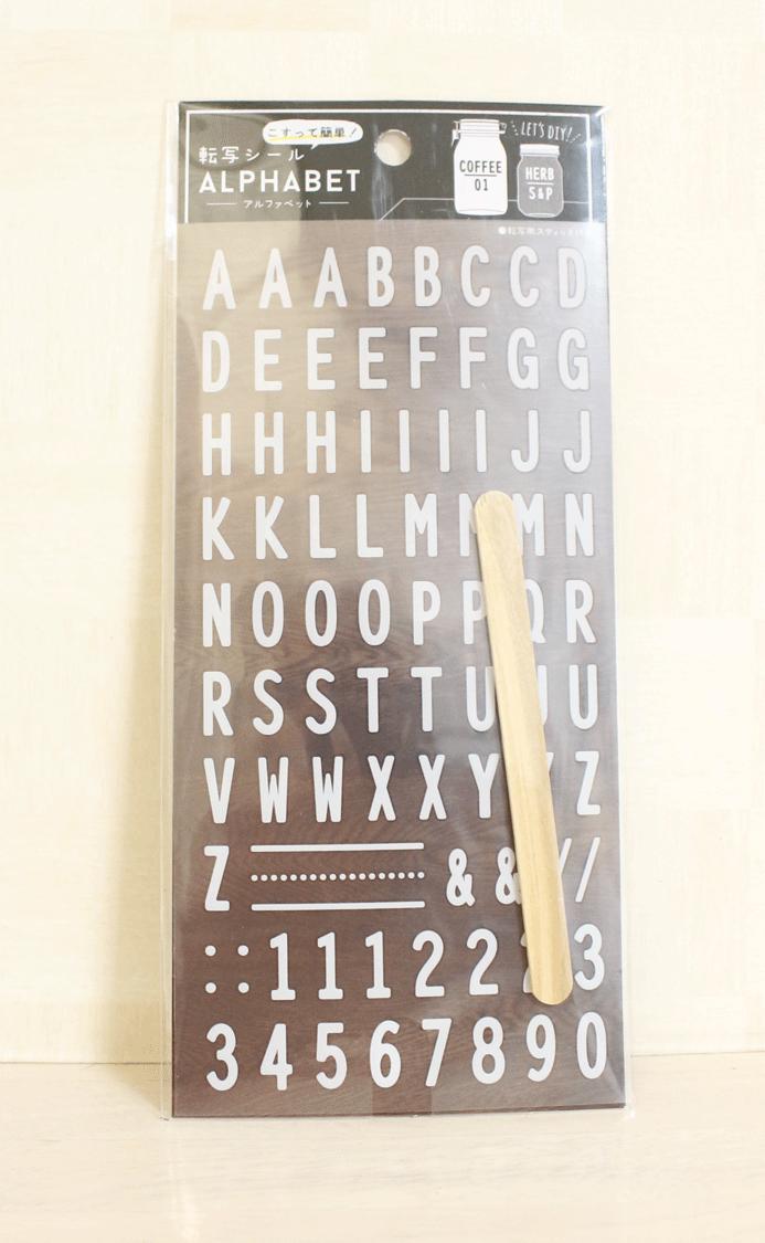 キャンドゥ,アルファベット,100均,シール,転写,モノトーンラベル,安い
