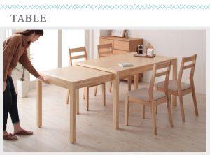 らくらく,スライド,ダイニング,テーブル,伸長,伸縮