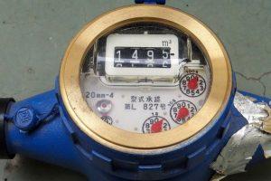 水道メーター,節約,節水,方法,確実