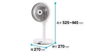 シャープ,扇風機,3D,サイズ,横幅,高さ,奥行,可動域,音,コンパクト,