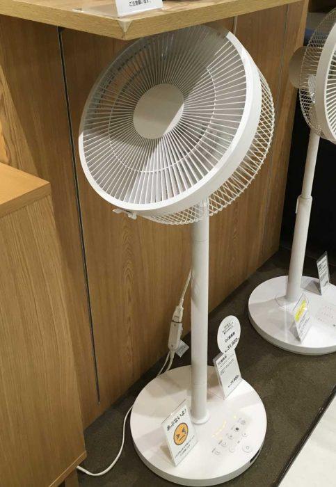 無印良品,扇風機,サーキュレーター,2役,シンプル,インテリア,おしゃれ