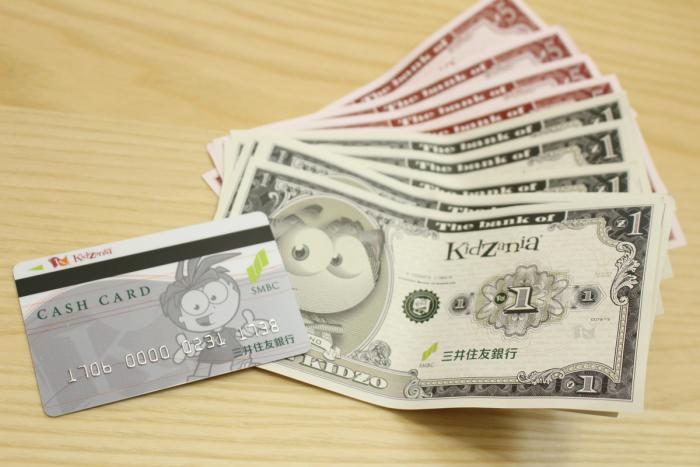 きっぞ,キッザニア,kidzania,仮想通貨,現金,銀行,カード,仕組み