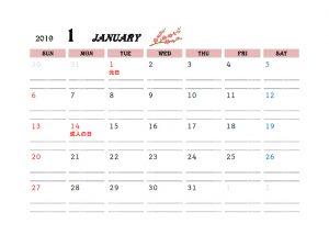 2019年,プリント,用,印刷,家,無料,素材,カレンダー