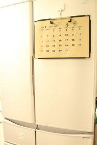 カレンダー,自作,テンプレ,素材,2019年,平成31年,無料,男前
