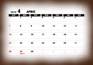 カレンダー,無料,男前、2019