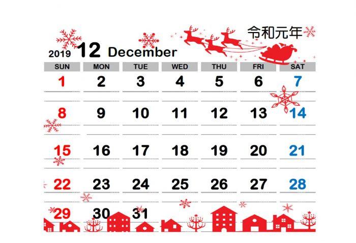 令和,カレンダー,無料,プリント,素材