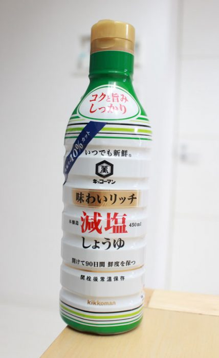 減塩醤油,キッコーマン,緑,