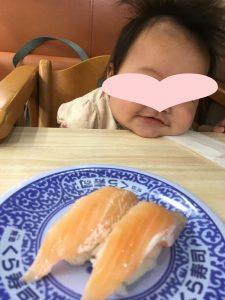 くら寿司,ネタ,口コミ,レポート,とろサーモン