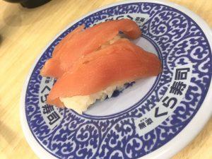 くら寿司,回転ずし,まぐろ,口コミ,評判