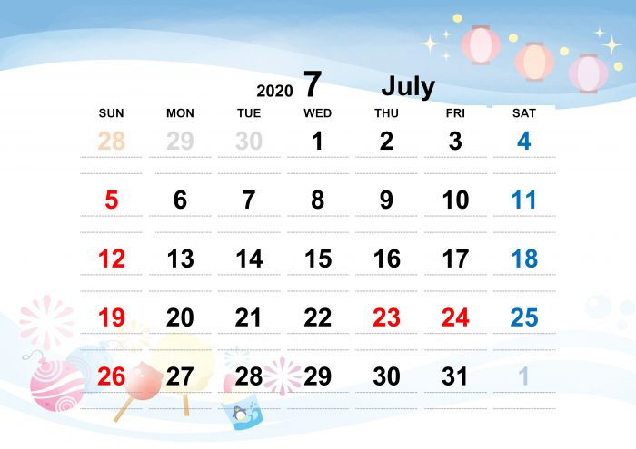 2020,イラスト,おしゃれ,無料,カレンダー,令和2年,7月