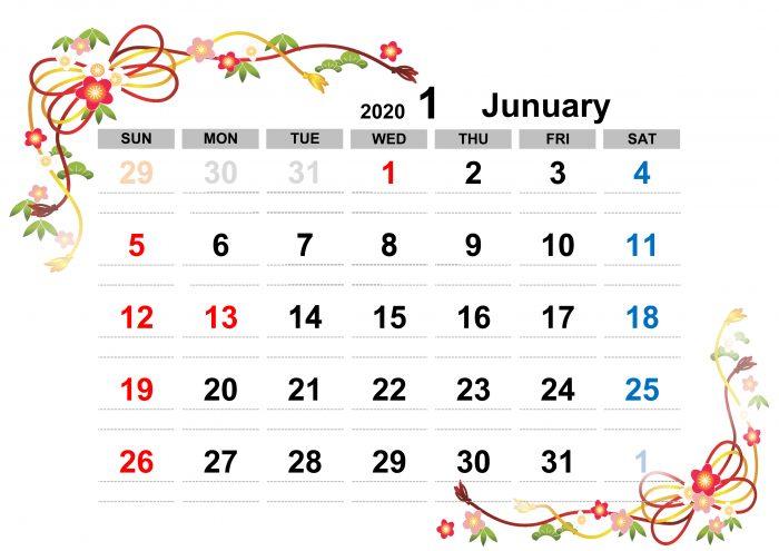 2020,イラスト,おしゃれ,無料,カレンダー,令和2年,1月