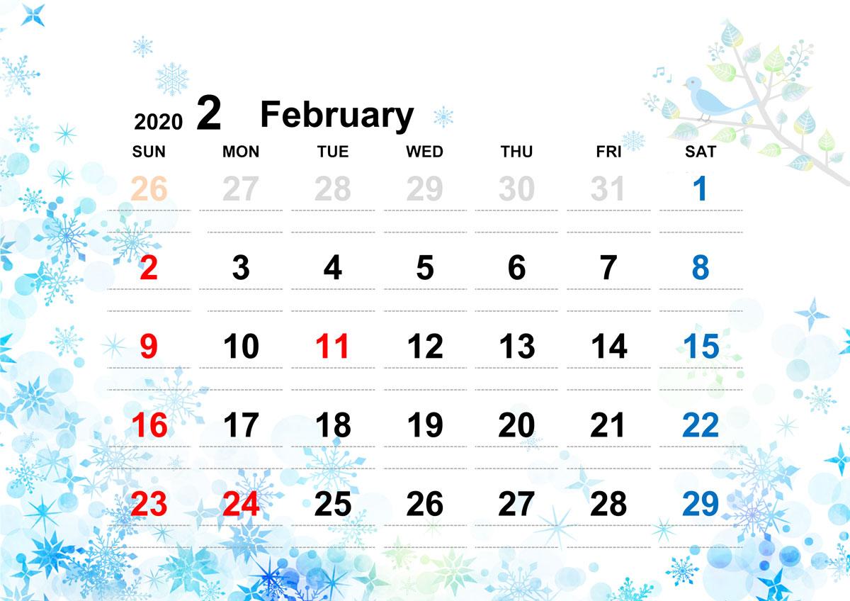 無料素材 2020年 令和2年 のかわいいカレンダー お得 節約 ハッピー子育て