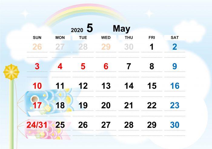 2020,イラスト,おしゃれ,無料,カレンダー,令和2年,5月