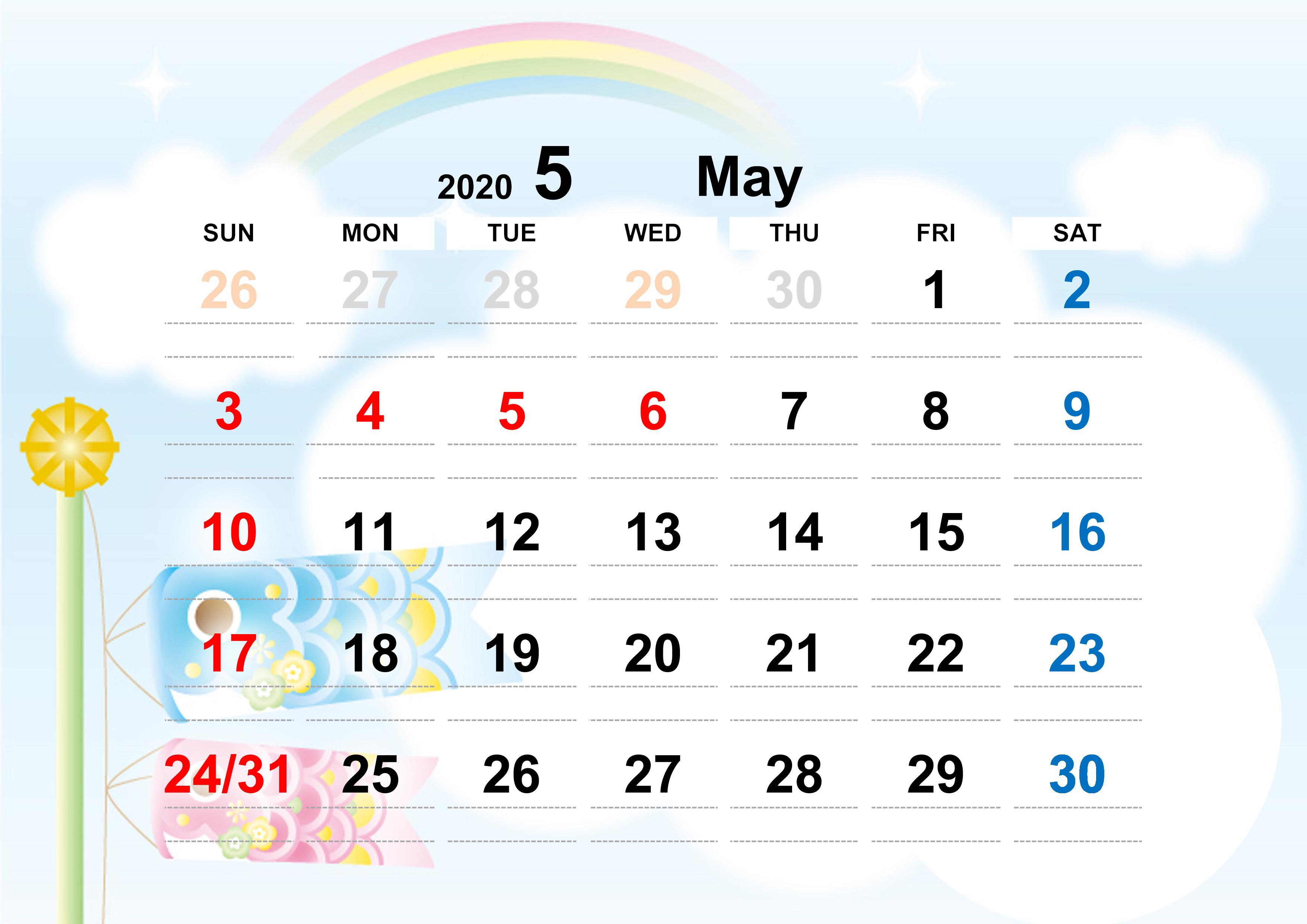 無料素材 年 令和2年 のかわいいカレンダー お得 節約 ハッピー子育て
