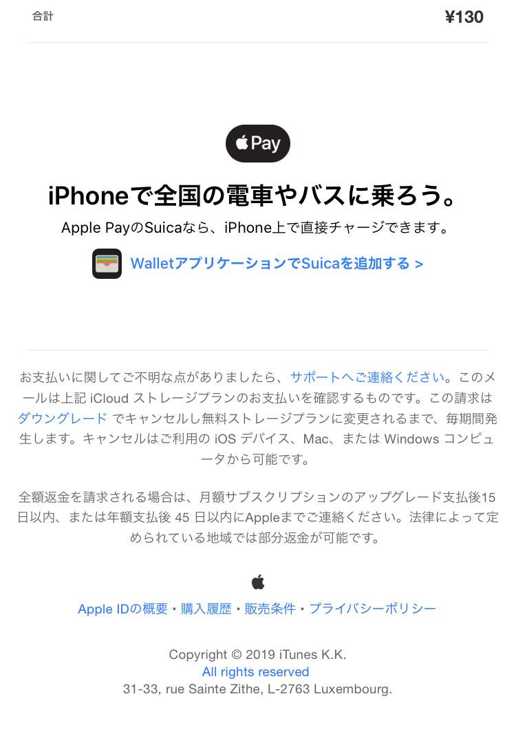 iphone,apple,詐欺,情報,盗み取る