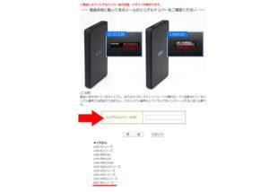 ,VPCL138,換装,SSD,速く,古い,パソコン, クローニング,HD革命