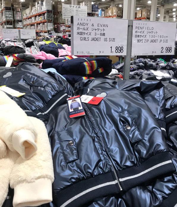 コストコ,ジャケット,洋服,クオリティ,値段,価格,お得