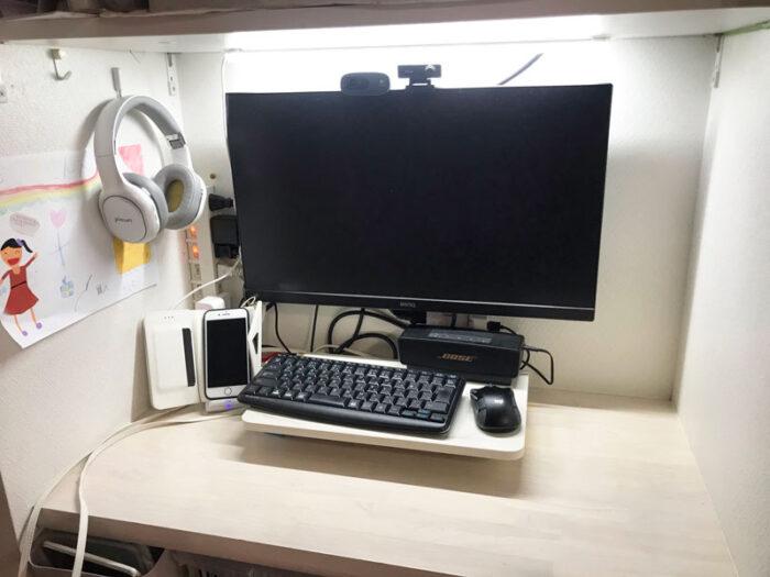 パソコン,モニター,かべ掛け,省スペース,おすすめ,楽天,広々,効率アップ