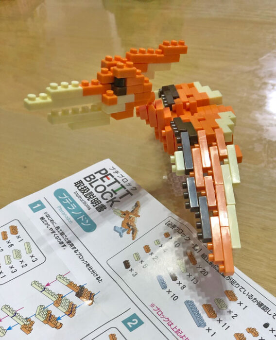 レゴ,100均,ダイソー,DAISO,知育,おもちゃ,役に立つ,勉強,ブロック