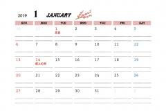 クラシカルカレンダー