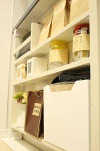 キッチンカウンター 棚 DIY ディアウォール 安