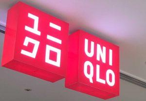 UNIQLO,ユニクロ,エアリズム,AIRism,涼しい,清涼感,安い,価格,セール