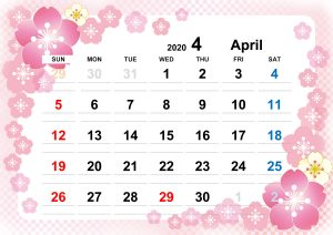 2020,イラスト,おしゃれ,無料,カレンダー,令和2年